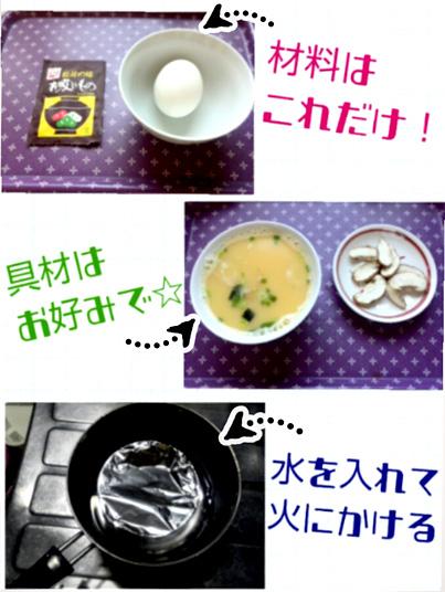 2015-09-10_01.22