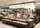 江別イオン店