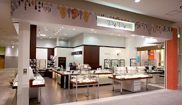 アクセサリーPePe アリオ札幌店