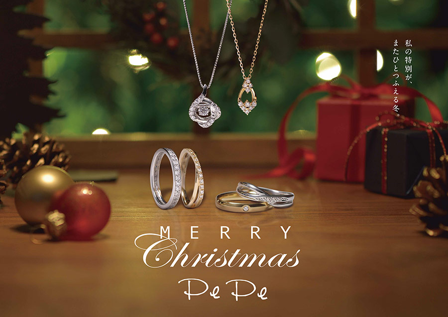 2016クリスマス キャンペーン