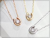 K10ゴールド/ピンクゴールド/ホワイトゴールド ダイヤモンド 馬蹄ネックレス